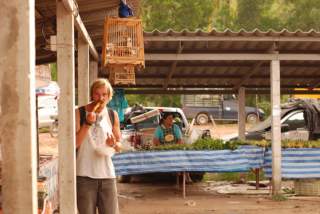 muddy market